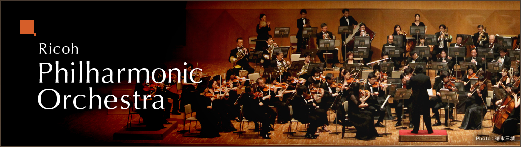 RICOH PHILHARMONIC ORCHESTRA